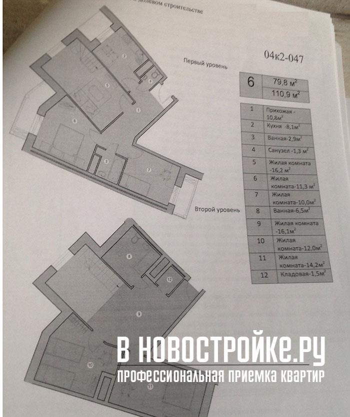 zhk-gorod-naberezhnyh-2