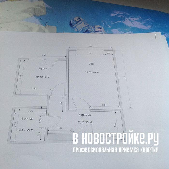 zhk-kvartal-1