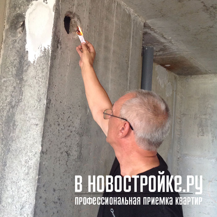 zhk-novaja-shodnja-2