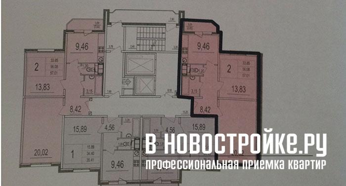 zhk-novoe-domodedovo-2